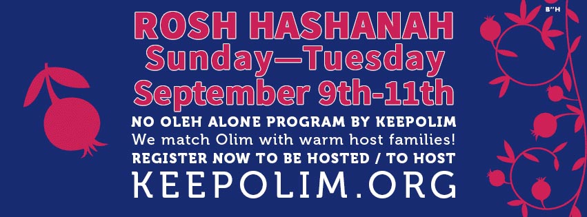 No Oleh Alone for Rosh Hashanah 2018
